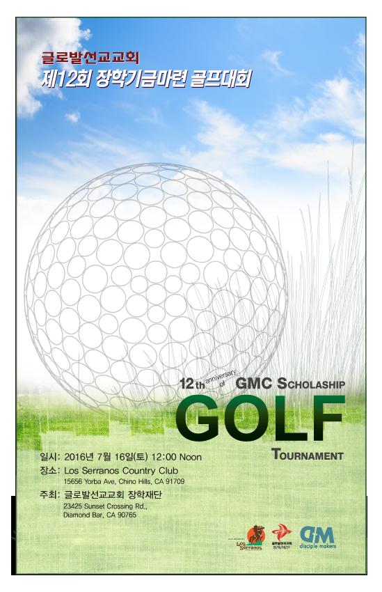 골프_.png