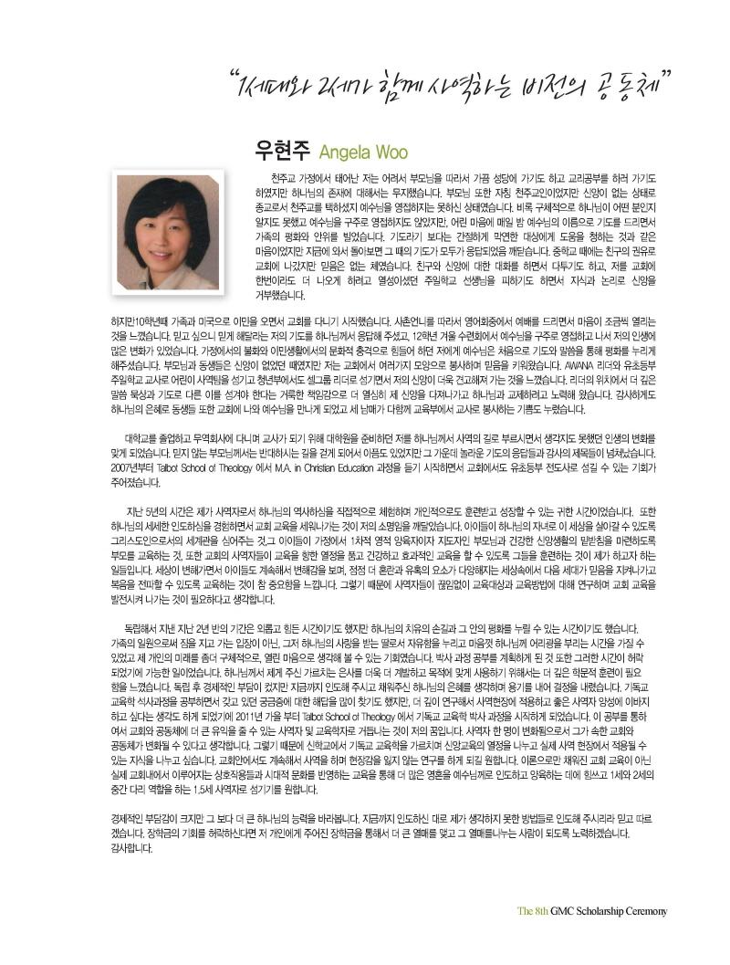 s-Binder3_Page_7.jpg